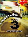 Taxi 3 [ DVD ]