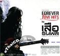 Karaoke DVD : Sue Thanapol - Forever Love Hits