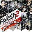 GMM Grammy : Fresh Vol.2