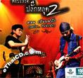 Concert CDs : Lek Carabao & Pongsit Kumpee - Unplugged 2