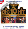 MP3 : Nititud - Big 10 Hit