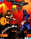 Concert DVDs : Lek Carabao & Pongsit Kumpee - Unplugged 2