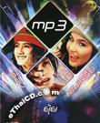 MP3 : Aom Sunisa & Yui Pattamawan & Andrea