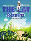 The Cat Returns [ DVD ]