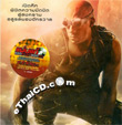 Riddick: Rule The Dark [ VCD ]