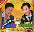 MP3 : Dumrong Wongthong & Ekaphoj Wongnark
