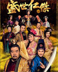 HK TV serie : The Greatness of a Hero [ DVD ]