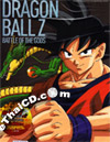 Dragon Ball Z : Battle Of The God [ DVD ]