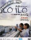 ILo ILo [ DVD ]