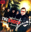 MP3 : DJ.Pong - Ghost Stories - Vol.24