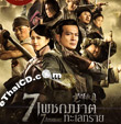 7 Assassins [ VCD ]