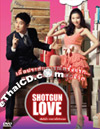 Shotgun Love [ DVD ]