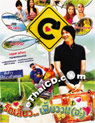 Rak Leaw Feaw (Love Is) [ DVD ]