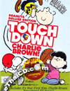 Peanuts Deluxe Edition: Touchdown Charlie Brown! [ DVD ]