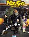 Mr.Go [ DVD ]
