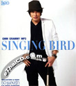 MP3 : Bird Thongchai : Singing Bird