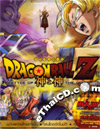 Dragon Ball Z : Battle Of The God [ DVD ] (Vanilla Version)