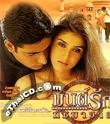 Tera Jadoo Chal Gayaa [ DVD ]