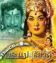 Suraswathi Sabtham [ DVD ]