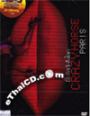 Feu: Crazy Horse Paris [ DVD ]