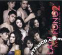 Lan Kwai Fong 2 [ VCD ]