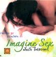 Imagine Sex [ VCD ]
