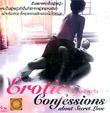Erotic Confessions About Secret Love [ VCD ]