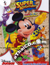 Mickey Mouse Clubhouse: Super Adventure [ DVD ]
