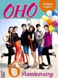 OHO : Vol. 144 [March 2014]