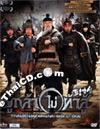 Battlefield Heroes [ DVD ]