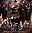 Battlefield Heroes [ VCD ]
