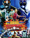Ryujin Mabuyer The Movie [ DVD ]
