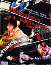 Coweb [ DVD ]