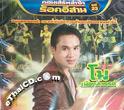 Concert VCD : Lum Sing Rock Esarn - Vol.23