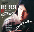 MP3 : Rithiporn Insawang - The Best Of Rithiporn