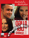 Don Jon [ DVD ]