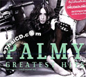 Karaoke DVD : Palmy - Greatest Hits