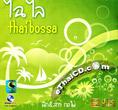 Korpai : Chai Lai Thaibossa