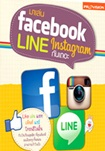 Book : Ma Len Facebook Line Instagram Gun Ther