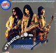 MP3 : Carabao - Super 3 Cha Non-Stop