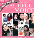 MP3 : Grammy - Beautiful Voice
