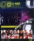 MP3 : Grammy - Anniversary Forever Dance