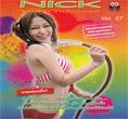 Nick Karaoke Professional : Vol.27
