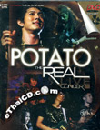 Concert DVD : Potato - The Real Concert