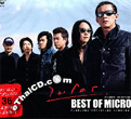 Karaoke DVD : Micro - Best Of Micro