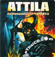 Attila [ VCD ]