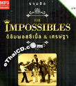 MP3 : The Impossible & Setha