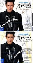 Got Jukkrapun : Taek Kwam Pook Pun 20th Year Hua Kaew Hua Waen Vol.1-2 (2 CDs)