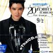 Got Jukkrapun : Taek Kwam Pook Pun 20th Year Hua Kaew Hua Waen Vol.2