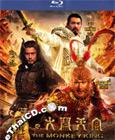 The Monkey King [ Blu-ray ]